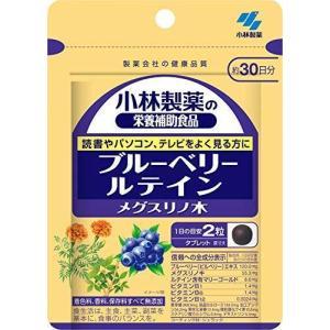 【セット】小林製薬の栄養補助食品 ブルーベリールテイン メグスリノ木 約30日分 60粒 x3袋|riftencom