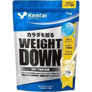 【数量限定】Kentai ウェイトダウン ソイプロテイン 甘さ控えめバナナ風味 1kg|riftencom