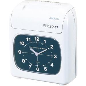 アマノ タイムカード タイムレコーダー ホワイト BX2000 riftencom