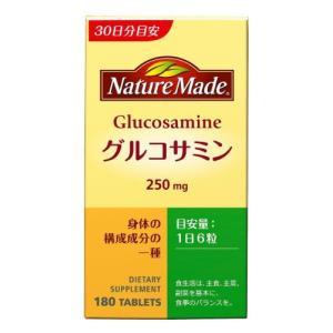 大塚製薬 ネイチャーメイド グルコサミン 180粒 30日分|riftencom