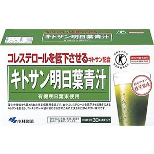 小林製薬の栄養補助食品 キトサン明日葉青汁 3g×30袋 [特定保健用食品]|riftencom