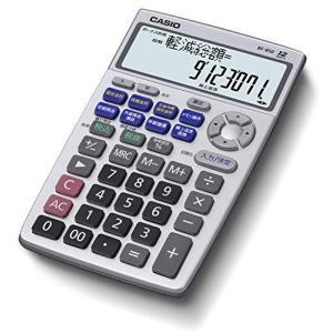 カシオ 金融電卓 繰上返済・借換計算対応 ジャストタイプ BF-850-N riftencom