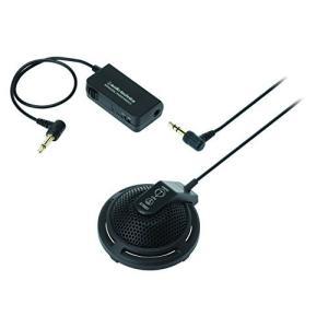 audio-technica モノラルマイクロホン(バウンダリー) AT9921|riftencom