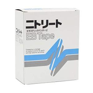 ニトリート(NITREAT) 粘着伸縮布包帯(厚手タイプ) 50mm×4m(伸尺) 肌色50mm×4m(伸尺) EB-50|riftencom
