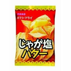 東豊製菓 ポテトフライ じゃが塩バター 11g×20袋|riftencom