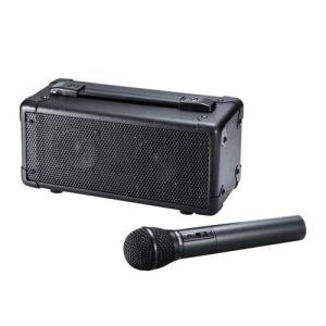 サンワサプライ ワイヤレスマイク付き拡声器スピーカー MM-SPAMP4|riftencom