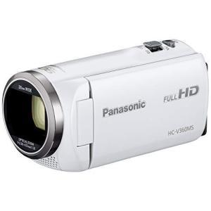 パナソニック HDビデオカメラ V360MS 16GB 高倍率90倍ズーム ホワイト HC-V360MS-W|riftencom