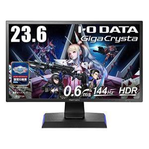 I-O DATA ゲーミングモニター 23.6インチ(144Hz/120Hz) GigaCrysta PS5 FPS向き HDR 0.6ms(GTG)|riftencom