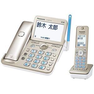 パナソニック RU・RU・RU デジタルコードレス電話機 子機1台付き 迷惑電話対策機能搭載 シャンパンゴールド VE-GZ72DL-N|riftencom