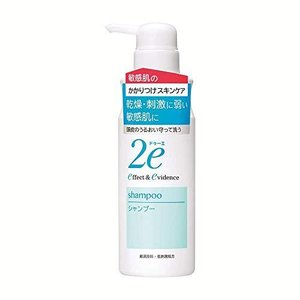 2e(ドゥーエ) シャンプー 敏感肌用 低刺激処方 ノンシリコンタイプ 350ml riftencom