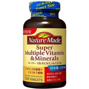 大塚製薬 ネイチャーメイド スーパーマルチビタミン&ミネラル 4個セット【4個×120粒】サプリメント|riftencom