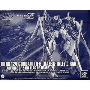 HG 1/144 ガンダムTR-6[ハイゼンスレイII・ラー](ADVANCE OF Z ティターンズの旗のもとに)|riftencom