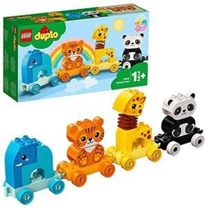 レゴ(LEGO) デュプロ はじめてのデュプロ どうぶつれっしゃ 10955|riftencom