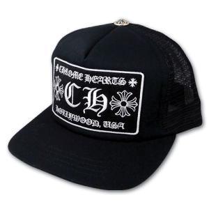 クロムハーツ CHROME HEARTS/キャップ・帽子 トラッカーキャップCHパッチ ブラック/ブラック|rifu