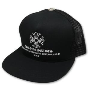 クロムハーツ CHROME HEARTS/キャップ・帽子 トラッカーキャップ ファブリック CHプラス フロント ブラック|rifu