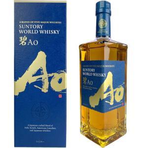 Suntory World Blended Whisky Ao / サントリー ワールドウイスキー 「 碧 Ao (アオ)」[JW]【※カートンは性質上、凹みがある場合あり】