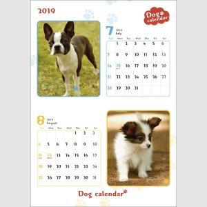 犬好きのためのカレンダー【Aタイプ】A4サイズ rig4 02