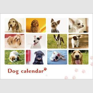 犬好きのためのカレンダー【Aタイプ】A4サイズ rig4 07