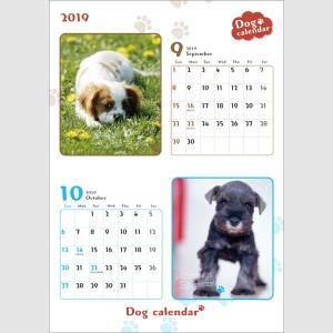 犬好きのためのカレンダー【Aタイプ】A4サイズ rig4 03