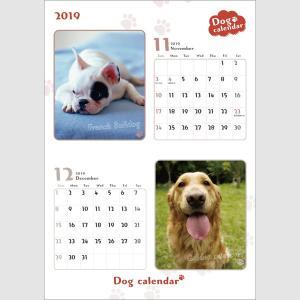 犬好きのためのカレンダー【Aタイプ】A4サイズ rig4 04