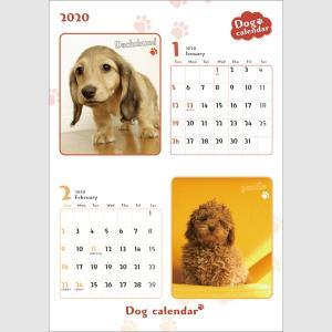犬好きのためのカレンダー【Aタイプ】A4サイズ rig4 05