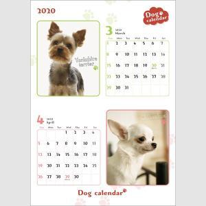 犬好きのためのカレンダー【Aタイプ】A4サイズ rig4 06