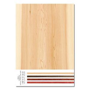 ウッドテクスチャー折り紙【A4サイズ】ナチュラル10枚 rig4