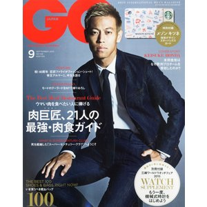 GQ JAPAN 2015年 9月号 メゾン キツネ 限定スターバックス カード付録 本田圭佑表紙