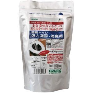 アズマ 消臭剤簡易トイレ強力凝固・消臭剤400正味量400g粉末タイプ防災・必需品CH888