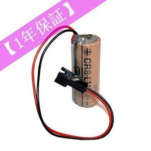 Plcbatt  純正新品 FDK 3V リチウム電池 CR8.LHC |TOTO アクアオート自動...