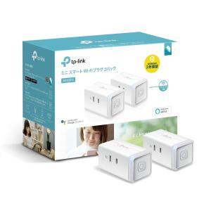 TP-Link WiFiスマートプラグ 2個セット 遠隔操作 Echo シリーズ Googleホーム...