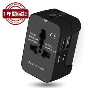 海外変換プラグ 安全旅行充電器 A/O/BF/Cタイプ電源変換プラグ コンパクトな コンセント 海外...