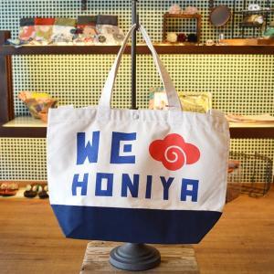ほにや ハンプ2Wayトートバッグ WE ほに雲 HONIYA 帆布 帆布バッグ honiya 生成 プリント ほにやよさこい|riguru-online