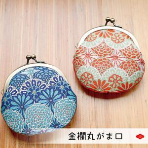 ほにや 丸 がま口 金襴 青色 財布 コインケース 軽量 小銭入れ 日本製 和柄 小物入れ 和装小物 riguru-online