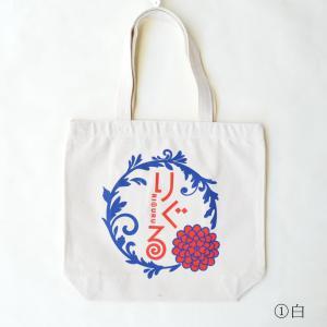りぐるオリジナルトートバッグ キャンバストート りぐるよさこい其の四 大和たちばな  りぐる RIGURU|riguru-online