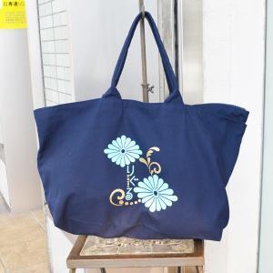 りぐるオリジナルボストンバッグ 大 キャンバスバッグ 紺 りぐるよさこい 5周年記念 夢万華鏡 riguru-online