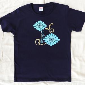りぐるオリジナル半袖Tシャツ りぐるよさこい其の5 5周年記念 |riguru-online