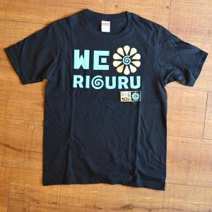 りぐるオリジナル半袖Tシャツ 黒 2020 りぐるよさこい其の六結 りぐる沼津店 開店10周年記念 コラボ限定Tシャツ |riguru-online