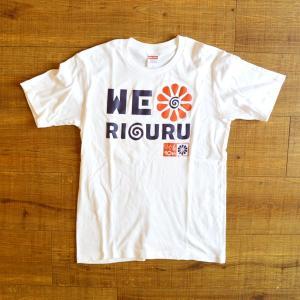 りぐるオリジナル半袖Tシャツ 白 2020 りぐるよさこい其の六結 りぐる沼津店 開店10周年記念 コラボ限定Tシャツ |riguru-online