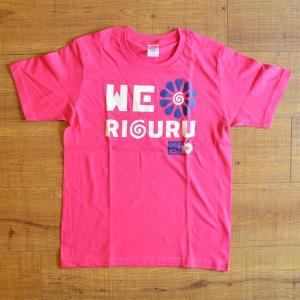 りぐるオリジナル半袖Tシャツ ピンク 2020 りぐるよさこい其の六結 りぐる沼津店 開店10周年記念 コラボ限定Tシャツ |riguru-online