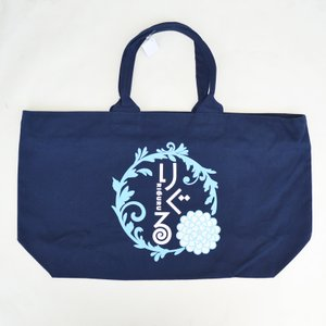りぐるオリジナルボストンバッグ 大 キャンバスバッグ 紺 りぐるよさこい其の四 大和たちばな RIGURU りぐる|riguru-online