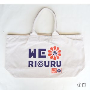 りぐるオリジナルボストンバッグ りぐる十周年記念バッグ 大 キャンバスバッグ りぐるよさこい其の六結 コラボ RIGURU りぐる|riguru-online