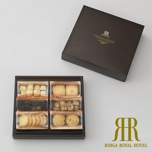 クッキー ロイヤルクッキー リーガロイヤルホテル ギフト 手土産 通販 お祝 バター フルーツ チー...