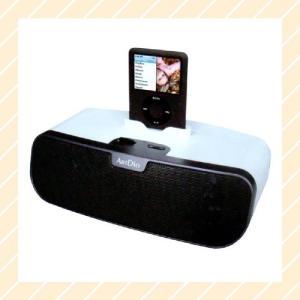 ドックコネクタ搭載のiPhone/iPod専用ポータブルスピーカーシステム〔MS-780BT〕【×メール便不可】 rijapan
