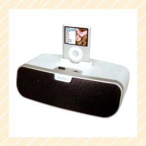 ドックコネクタ搭載のiPhone / iPod専用ポータブルスピーカーシステム[MS-780S]【×メール便不可】 rijapan