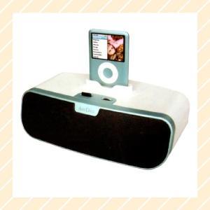 ドックコネクタ搭載のiPhone/iPod専用ポータブルスピーカーシステム〔MS-780AM〕【×メール便不可】 rijapan