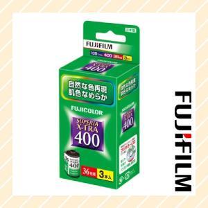 FUJIFILM カラーネガフィルム ISO400 36枚撮り 3本パック 135 SP400X-R 36EX 3SB【×メール便不可】|rijapan