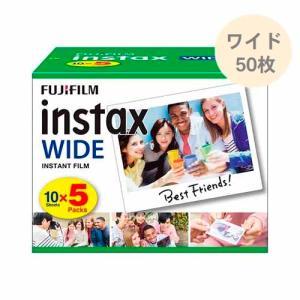 FUJIFILM チェキワイドフィルム 5パック(10枚入×5) INSTAX-WIDE-KR-5【×メール便不可】|rijapan