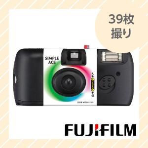 FUJIFILM レンズ付フィルム 写ルンです スタンダードタイプ 39枚撮り LF S-ACE-NP FL 39SH 1【×メール便不可】|rijapan