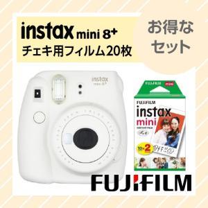 チェキ instax mini 8+ バニラ + チェキフィルム(20枚) INSTAX-MINI8+Vanilla/MINI-WW2 【×メール便不可】|rijapan